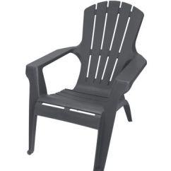 Adirondack Chairs Walmart Adult Saucer Chair Gracious Living Resin | Walmart.ca