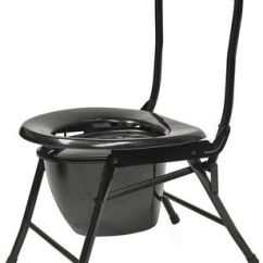 Folding Chair For Bathroom Industrial Metal Kitchen Chairs World Famous Portable Toilet Walmart Canada