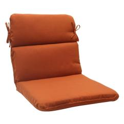 Orange Wicker Chair Cushions Leather And 1 2 Recliner 40 5 Quot Cinnamon Burnt Outdoor Patio Round
