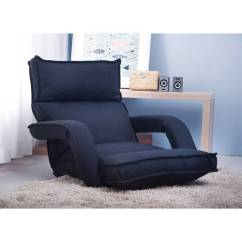 Personalized Folding Chair Ergonomic Buy Merax Adjustable Fabric Lazy Sofa Floor Couch - Walmart.com