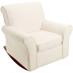 Rocking Chair Slipcovers For Nursery Dining Covers Dorel Slipcover Sold Separately Walmart Com