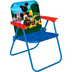 Patio Chairs For Kids Wishing Chair Photo Frame Mickey Mouse Clubhouse Walmart Com Departments