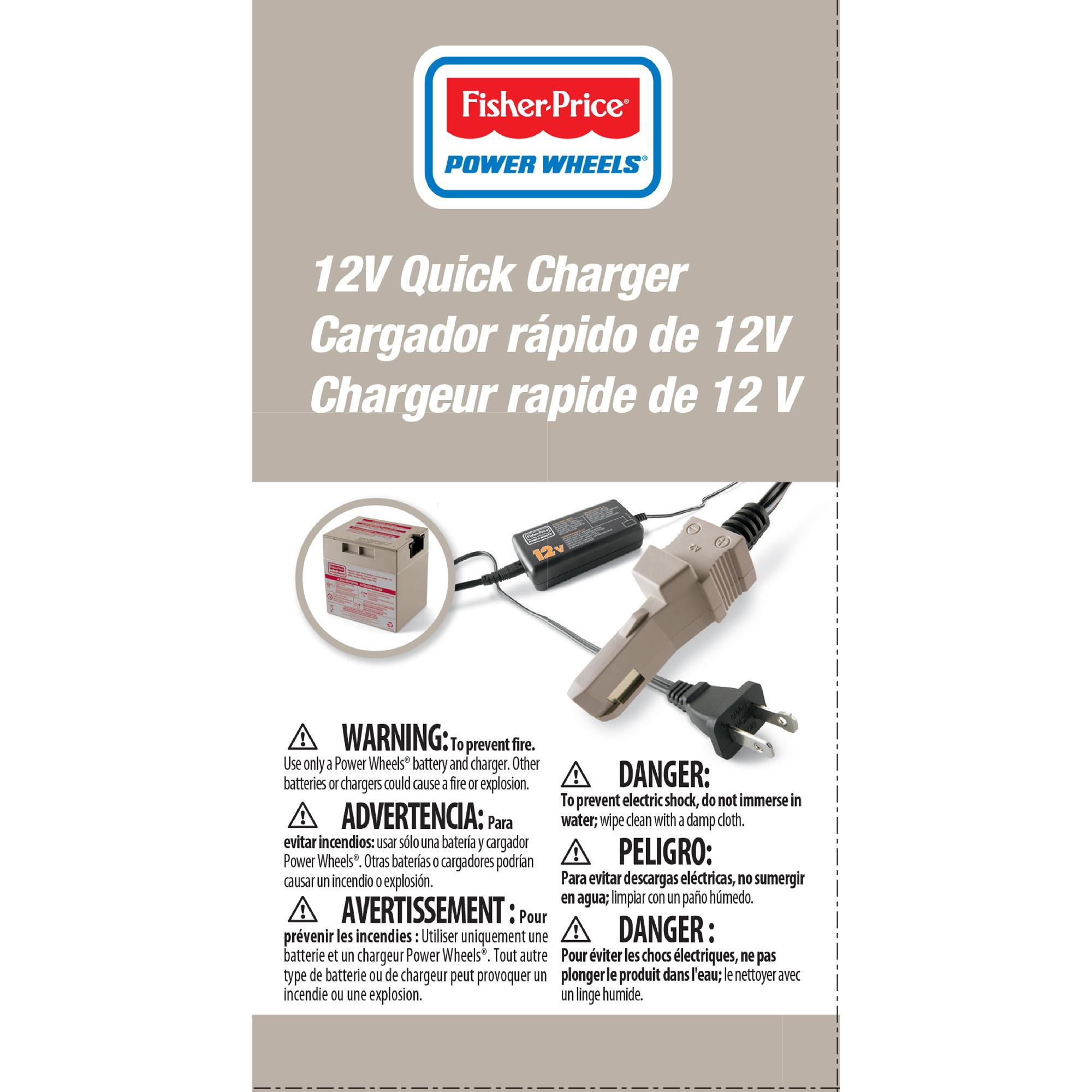 hight resolution of  power wheels 12v quick and easy ride on charger walmart com on power power wheels jeep