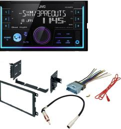 jvc kw r930bts 2 din in dash car stereo cd player w bluetooth usb iphone sirius xm car stereo dash kit w wiring harness for select buick cadillac chevrolet  [ 1000 x 1000 Pixel ]