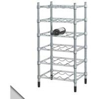IKEA Wine shelf, galvanized, 1422.202923.146 - Walmart.com