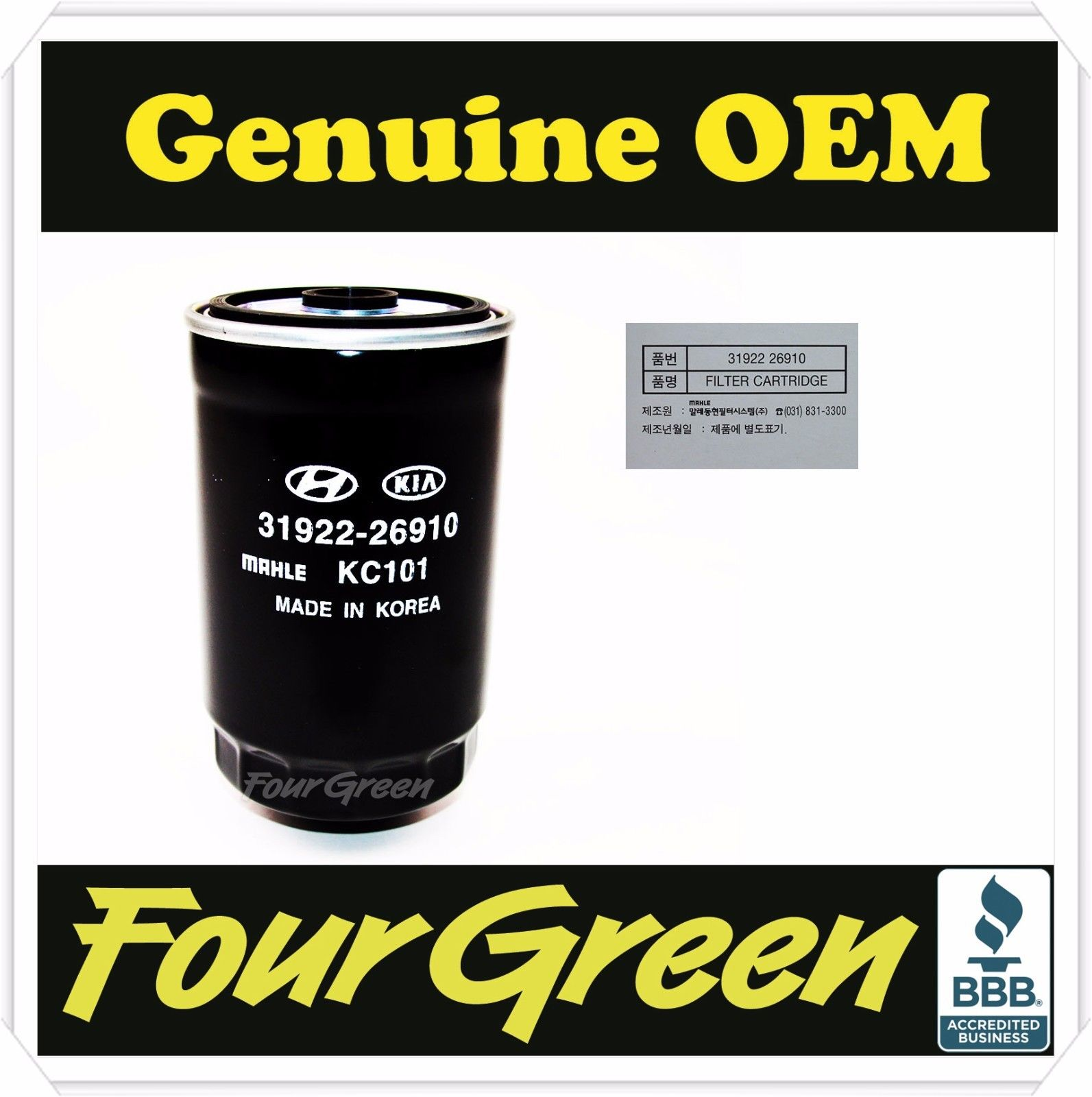 hight resolution of oem fuel filter cartridge hyundai santa fe sonata accent optima rio 3192226910 walmart com