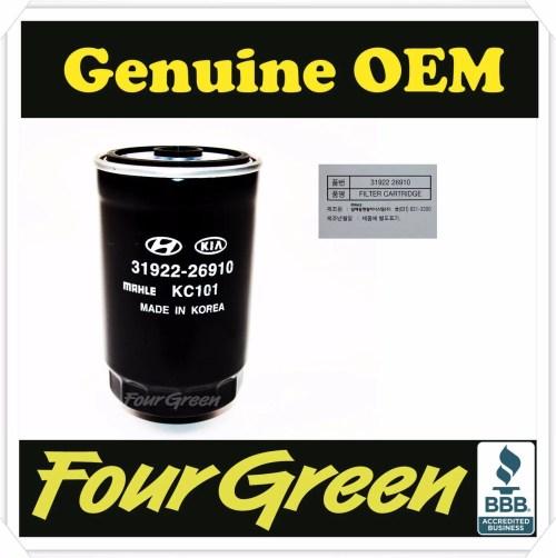 small resolution of oem fuel filter cartridge hyundai santa fe sonata accent optima rio 3192226910 walmart com
