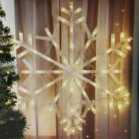 "23"" Lighted Snowflake Christmas Window Silhouette ..."