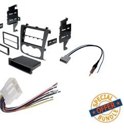 nissan altima 2007 2011 double din radio stereo installation dash kit wire harness and antenna adatper walmart com [ 1236 x 1104 Pixel ]
