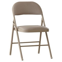 Cloth Padded Folding Chairs Executive Leather Chair Cosco Deluxe Fabric Set Of 4 Walmart Com