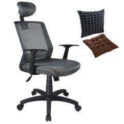 Office Chair Back Cushion Grey Leather Chairs High Mesh Executive With Headrest Seat Ezcheer Body Support Padded Desk Walmart Com