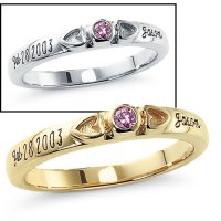 Keepsake Personalized Stackable Hearts Promise Ring with ...
