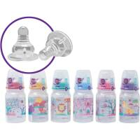 Parent's Choice BPA Free 5-oz Bottle - Walmart.com