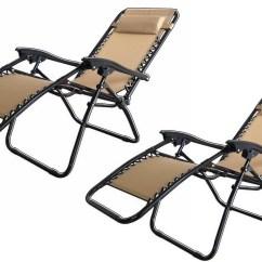 Zero G Garden Chair Sing Electric 2x Palm Springs Gravity Chairs Lounge Outdoor Yard Patio Beach Black Walmart Com