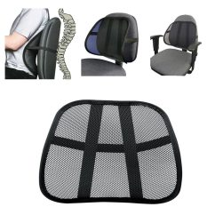 Office Chair Back Cushion Eero Aarnio Ball Cool Vent Mesh Lumbar Support New Car Truck Seat Black Walmart Com