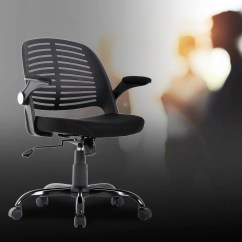 Ergonomic Chair For Home Office Bedroom Sofa Executive Rolling Swivel Computer With Arms Lumbar Support Task Mesh Heavy Duty Metal Base Desk Chairs