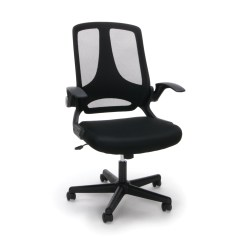 Upholstered Computer Chair Parts Online Ess 3045 Office Furniture Essentials High Back Durable Sandwich Mesh Flip Up Armrest Black With Arms Walmart Com