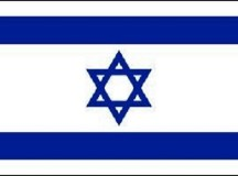 2x3 Israel Flag Israeli Jewish Banner Country Pennant ...