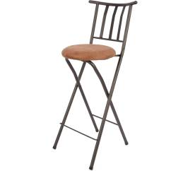 24 Inch High Folding Chairs Papasan Chair Ikea Mainstays Slat Back 30 Bronze Barstool Multiple Colors Walmart Com