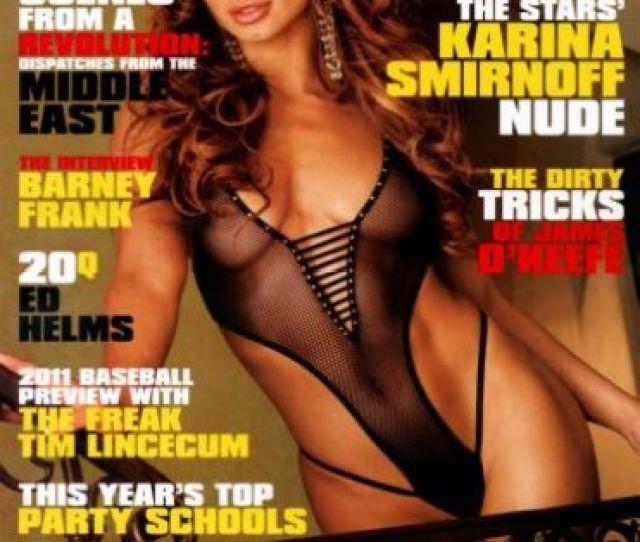 Karina Smirnoff Poster 26x36 Playboy Magazine Cover A