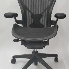 Posturefit Chair Cotton Banquet Covers Herman Miller Aeron Size B Or C Basic Model With Executive Office Walmart Com