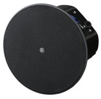 Yamaha VXC6 6 2-way Ceiling Speakers - Walmart.com