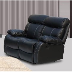 Walmart Sofas And Sectionals What Is The Best Quality Sofa Bed Primo International Chateau Bonded Leather Reclining ...