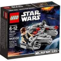 LEGO Star Wars Millennium Falcon Play Set - Walmart.com