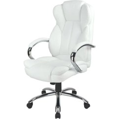 Used Computer Chairs Wedding Chair Cover Hire Brighton High Back Pu Leather Executive Office Desk Task W Metal Base O18 Walmart Com