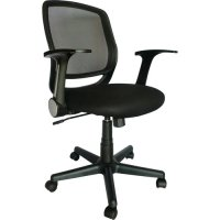Mainstays Mesh Office Chair, Black - Walmart.com