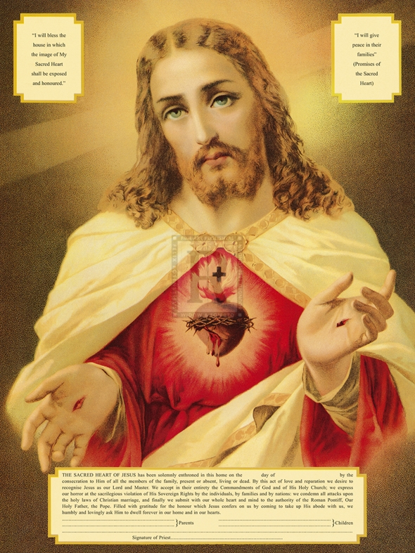 the sacred heart of jesus poster print by the vintage collection 12 x 16