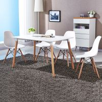 COSTWAY Set of 4 Mid Century Modern Style DSW Dining Side ...