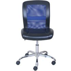 Blue Office Chair Best Canoe Mainstays Vinyl And Mesh Task Multiple Colors Walmart Com