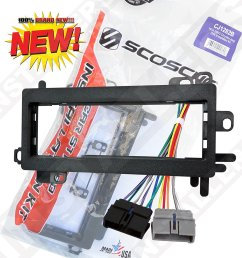 cj1282b single din radio install kit amp wires for dodge car stereo dash mount walmart com [ 1500 x 1500 Pixel ]