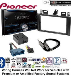 pioneer fh s500bt double din radio install kit with cd player bluetooth fits 2000 2005 cadillac deville 1996 2004 seville sound of tri state lanyard [ 1500 x 1500 Pixel ]
