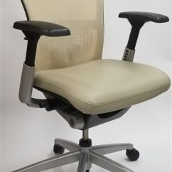 Haworth Zody Chair Bathing For Elderly In Leather Fully Adjustable Model Tan Executive Office Walmart Com