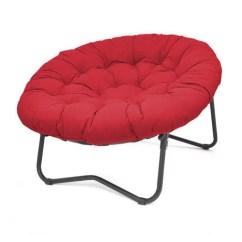 Large Saucer Chair Cover Black Leather Ikea Urban Shop Xl Oversized Multiple Colors Walmart Com