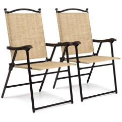 Sling Back Chair Modern Cream Leather Accent Best Choice Products Outdoor Mesh Fabric Folding Chairs Set Of 2 Walmart Com