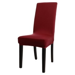 Christmas Chair Covers Ireland Wheelchair Parts Name Dining Walmart Com Product Image Spandex Stretch Short Stool Cover Protector Seat Slipcover Burgundy