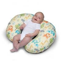 Boppy Nursing Pillow