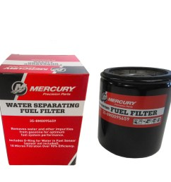 mercury marine mercruiser new oem water separating fuel filter 35 8m0095659 walmart com [ 1500 x 1500 Pixel ]