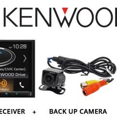 kenwood excelon dnx994s factory refurbished navigation system bluetooth hd radio back up camera walmart com [ 1856 x 697 Pixel ]