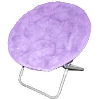 Fur Saucer Chair, Lavender - Walmart.com