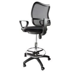 Chair Mesh Stool Aeron Alternative Reddit Drafting Armrest Ergonomic Adjustable Footring Arm Bank Office Walmart Com