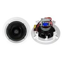 "Pyle 250 Watt 6.5"" Two-Way In-Ceiling Speaker System ..."
