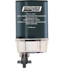 seachoice 10 micron fuel water separating filter with see thru plastic bowl for outboards walmart com [ 2000 x 2000 Pixel ]