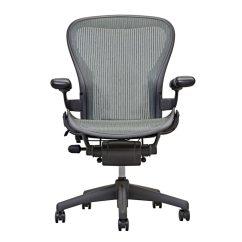 Herman Miller Aeron Chair Size B Reviews Mid Century Modern Leather Desk Or C Basic Gray Model Executive Office Walmart Com