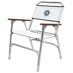 Marine Deck Chairs Modern Reception For Office Folding Chair Boat Anodized Aluminum White Five Oceans Walmart Com