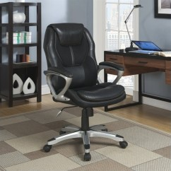 Lane Office Chair Leather Chairs For Church Sale Kingfisher In Puresoft Black Faux