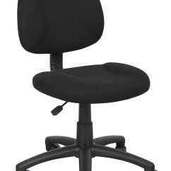 Posture Deluxe Chair Jazzy Mobility Batteries Boss Black Upholstered Task Multiple Colors Walmart Com